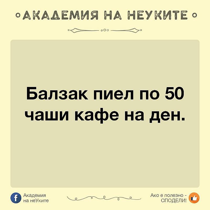 50 чаши кафе